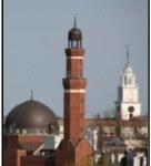 UUUM Islamic Society of Boston